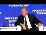 Инвестиционный форум ВТБ Капитал «Россия зовёт!» ( 12.10.2016 )