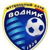 ФК «Водник» Усть-Донецк
