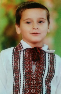 Олександр Гись
