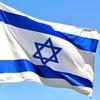 Твой Израиль