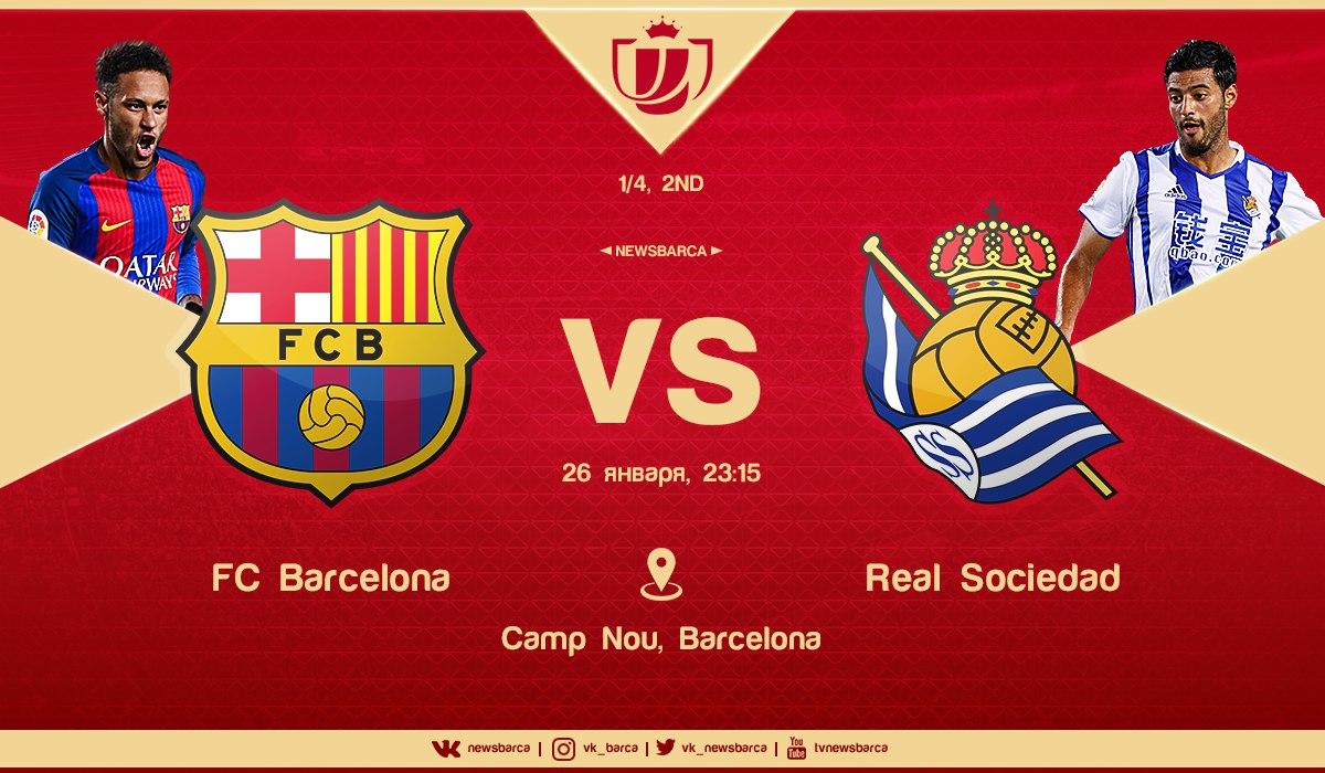 Превью матча Барселона - Реал Сосьедад