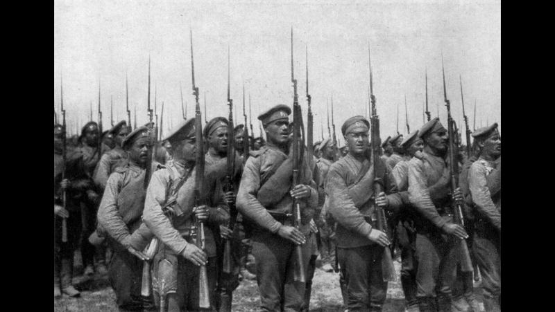 Первая Мировая Война. Компания
