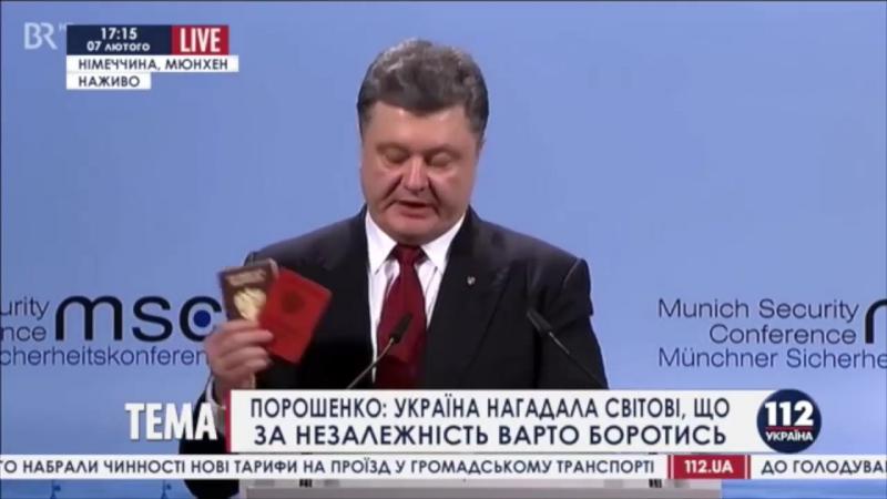 Доказательства на стол, Петр Алексеевич