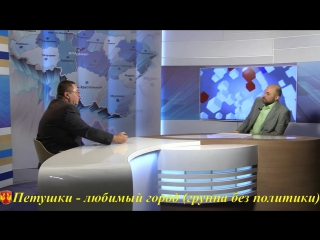 На Всю Владимирскую Михаил Исаев
