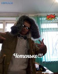 Картинка профиля pkolomiets99