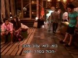 Израильский сериал - Дани Голливуд s01 e93 c субтитрами на иврите