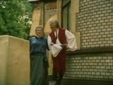 Марица (1985)