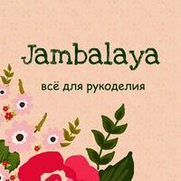 jambalaya_handmade