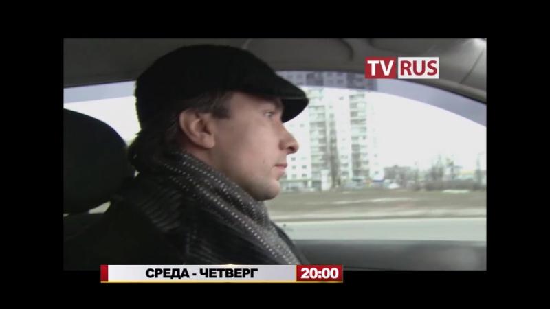 Анонс Тс Весна в декабре Телеканал TVRus