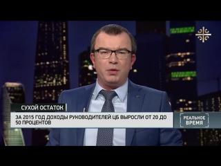 Кому на Руси жить хорошо😤😈(3часть)