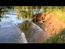 Приглашаю Фотосеты с волнами Строгино Красногорск Бондаренко Андрей © Фото ► Видео ♫ ♪ Музыка ⊕ Москва река