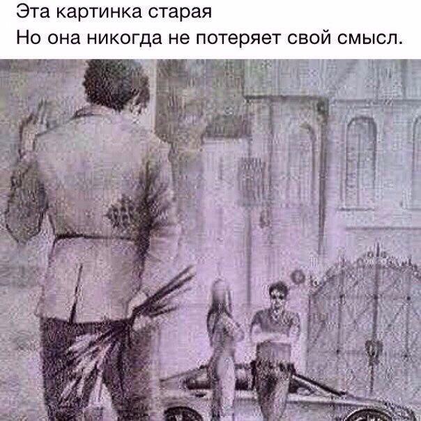 Фото №456239281 со страницы Данияра Мирзакаримова