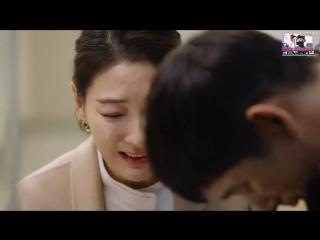 Oh My Geum Bi Capítulo 16 FINAL