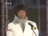 С Новым годом, Пошёл на фиг - Николай Лукинский.