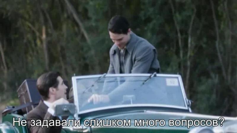 Место, что домом зовется / 4 сезон 10 серия
