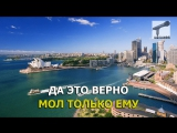 Кай Метов - Position 2. (караоке)