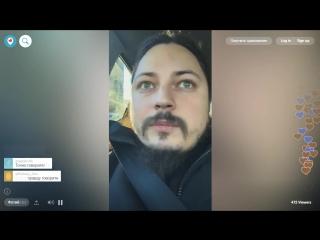 о.Фотий про Голос-5 (20.12.2016)