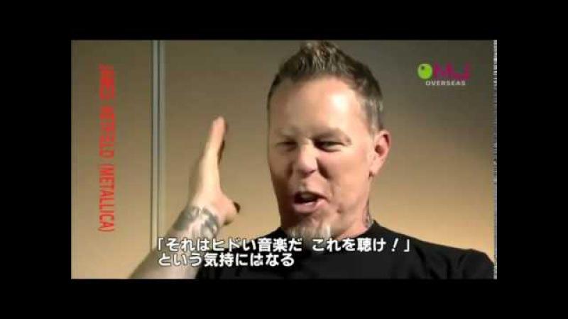 James Hetfield About His Children's Music Taste