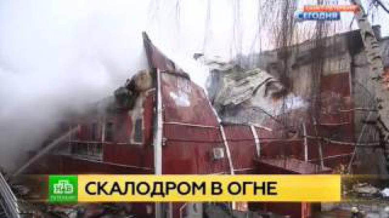 на Литовской улице в Петербурге тушили один из самых больших пожаров этой зимы