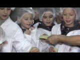 Участники Супер-Контика на экскурсии по фабрике Конти