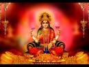 Мантра Лакшми лучшая мантра для привлечения богатства денег удачи радости 108 повторений