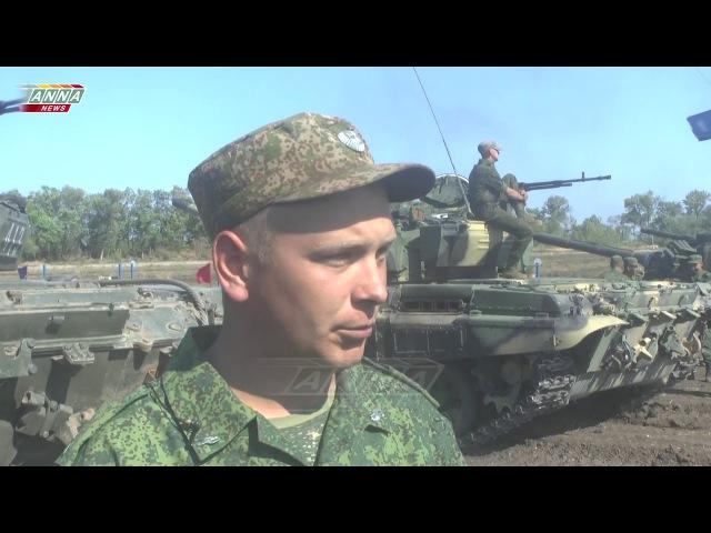 В ДНР стартовал первый этап финальных состязаний танкового биатлона