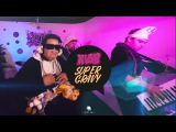 K+Lab, Stickybuds - Super Gravy Feat. Laughton Kora &amp Bailey wiley Official music video