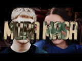 MURA MASA MURA MASA ALBUM REVIEW