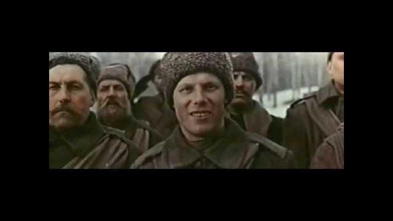 ВОЕННАЯ ИСТОРИЧЕСКАЯ драма МЫ РУССКИЙ НАРОД