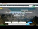Как НОВИЧКУ создать одностраничник интернет-магазин на lpmotor за 20-30 минут