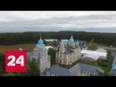 Обитель. Специальный репортаж Александра Лукьянова