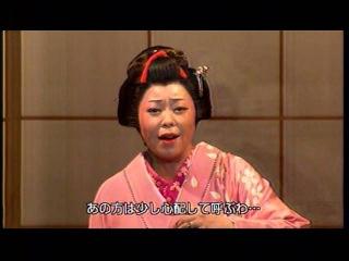Mihoko Kinoshita