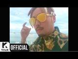 DJ Juice - Love Me Harder (Feat. SKULL, Sanchez)