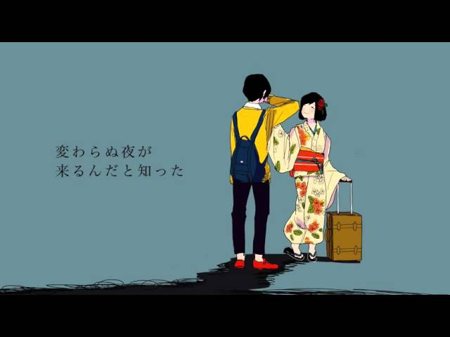 Kaai Yuki - Don't Go (いかないで) by Souta