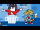 Дружная семейка Прикольный классный мультик A friendly little family Cool cool cartoon
