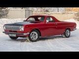 ГАЗ 24 А 948 Mr. Red Pickup V8 с Нагнетателем