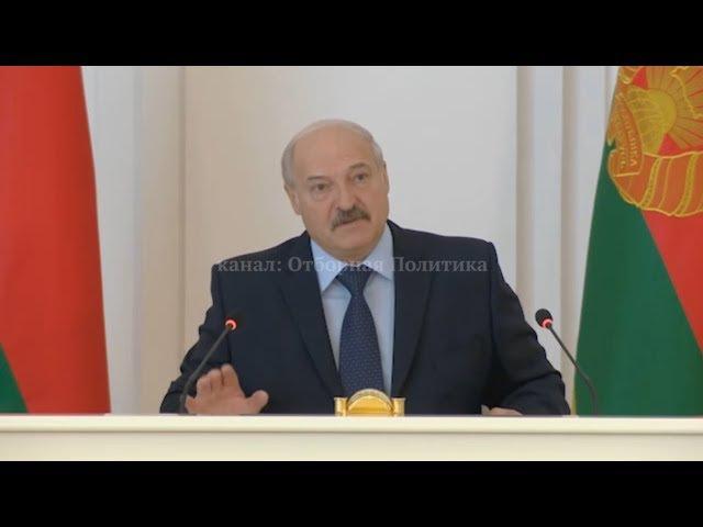 Лукашенко Речь об Улучшении Условий для Видения Бизнеса! 8.08.2017