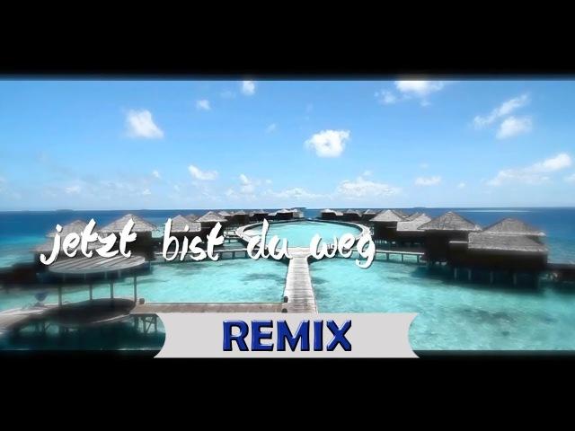 Fitch N Stilo feat. Fabian Reichmann - Ich geb dem Himmel Deinen Namen (Eric Sylaar Video Mix)