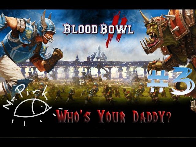 Blood Bowl 2. Прохождение кампании. Матч 3. ГНОМЫ(PC 1080p 60fps lets play)