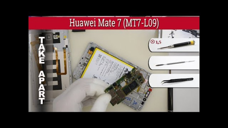 Как разобрать 📱 Huawei Mate 7 (MT7-L09)