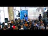 Встреча мэра Москвы Сергея Собянина со вышкинцами в День студента
