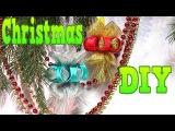 Елочные игрушки канзаши, DIY Christmas Crafts Kanzashi Tatiana Vasyliuk