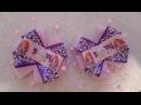 Бантики из мультяшной репсовой ленты Мастер класс Канзаши