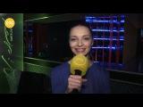 Отель Элеон | Екатерина Вилкова о своей героине Софии Яновне