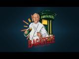 Bagatelle 2017 - ZL Project