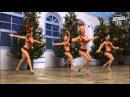 Сказочная Русь - Песня Новый год - кавер на песню Потапа и Насти - Новый год