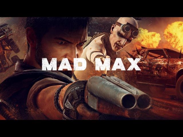 Безумный Макс (Mad Max) прохождение. Ч1. Пророк и Святой.