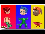 Wrong Heads PJ Masks Paw Patrol and Buble Guppies Finger Family Nursery Rhymes for Kids Funny videos