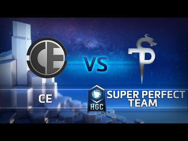 HGC CN - Phase 2 Week 3 - SPT Vs CE - Game 1