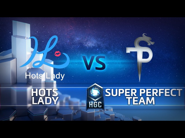 HGC CN - Phase 2 Week 3 - HOTSLADY Vs SPT - Game 1